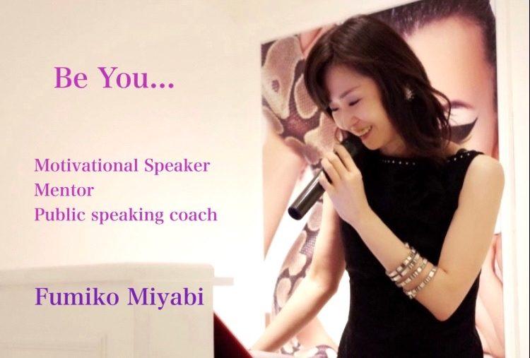 Fumiko Miyabi Official